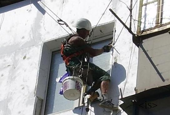 утепление фасадов пенопластом, город днепродзержинск